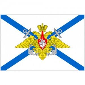 Флаг Андреевский с гербом
