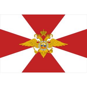 Флаг вооруженных сил внутренних войск