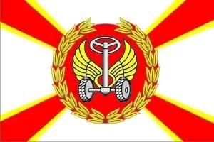 """Флаг """"Автомобильные войска"""""""